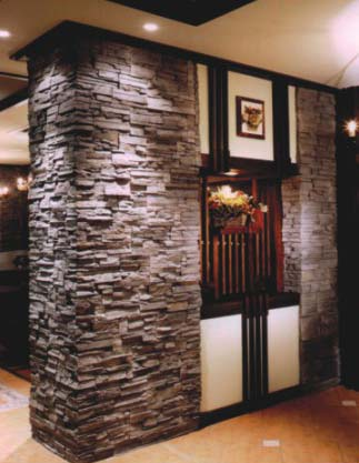 stone wall decoration 1